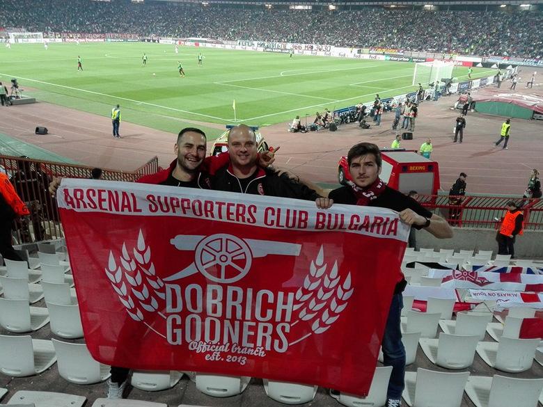 Феновете на Арсенал от Добрич се насладиха на победата на любимия отбор в Белград