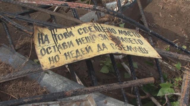 """Потопът в Бургаско нанесе непоправими щети на манастира """"Света Богородица"""""""