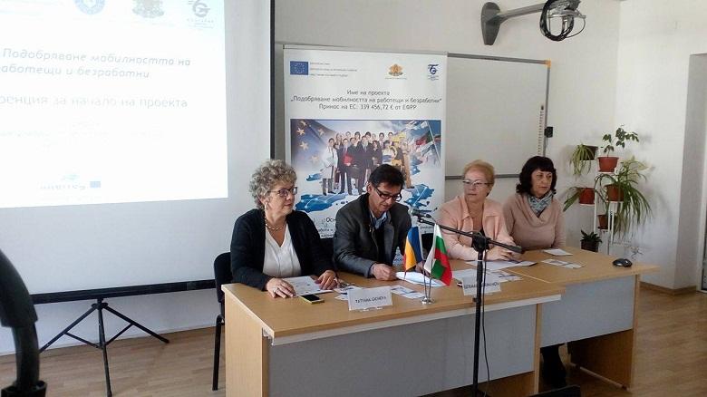Нов проект на ТПП - Добрич ще подобрява мобилността на работещи и безработни