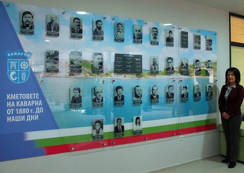 Експозиция с портрети на кметовете на Каварна от XIX век до днес
