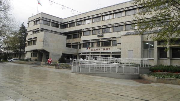 С над милион се увеличава бюджетът на Община Тервел