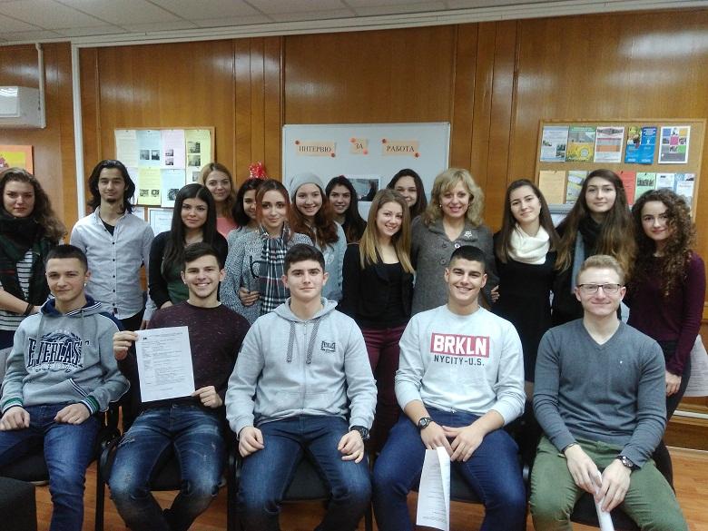 Дванадесетокласници от Езикова гимназия участваха в дейности по кариерно развитие в ЦПЛР – Добрич
