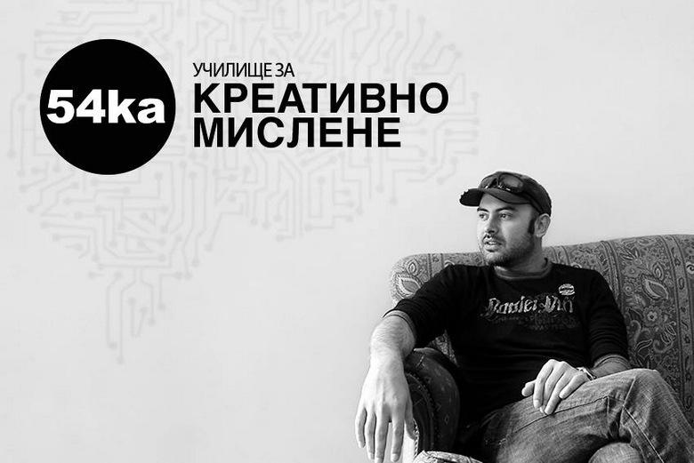 Училище за креативно мислене ще вдъхновява хората на изкуството на Добрич