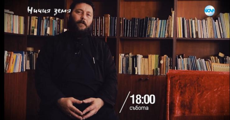 """Как един бивш мюсюлманин стана настоящ свещеник в Добрич в """"Ничия земя"""" тази седмица"""
