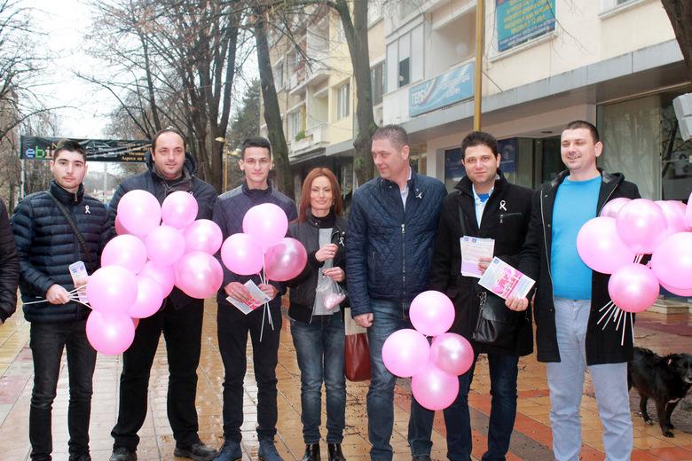 ГЕРБ - Добрич отбеляза Световния ден за борба с рака