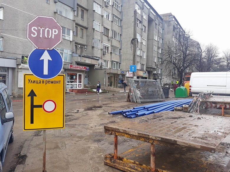 Затворени улици в Добрич заради проекта за водния цикъл