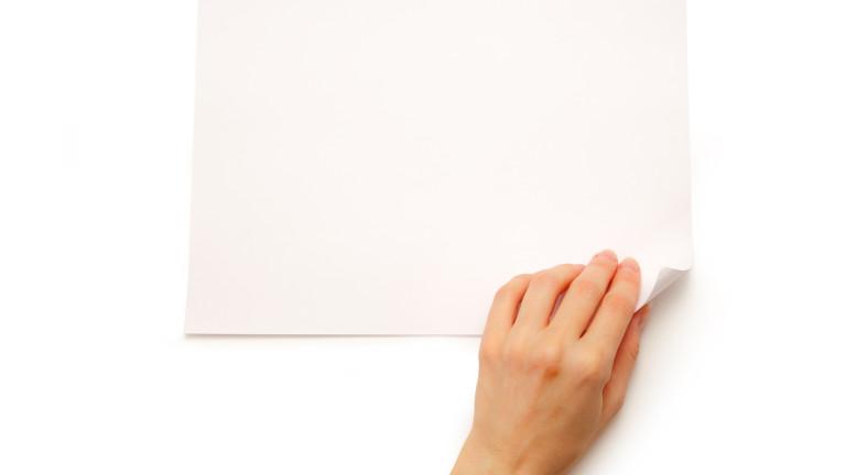 Защо порязването от лист хартия боли толкова много