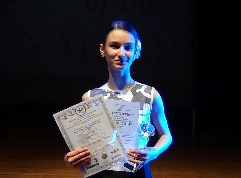 Популярната с певческите си успехи Димитрина Германова ще участва в национална олимпиада по БЕЛ