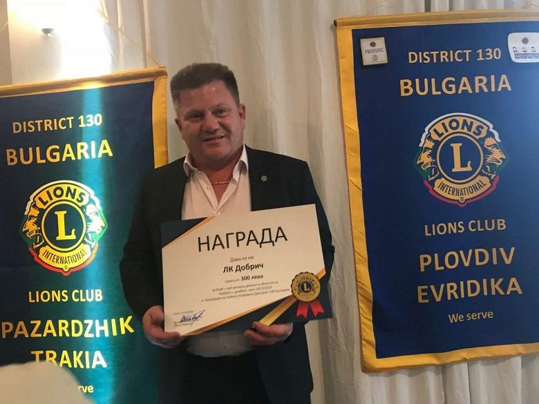 Лайънс клуб в Добрич е отличен за най-активна дейност в борбата с диабета