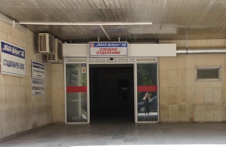 Арест за мъж от Крушари, вилнял в Спешно отделение