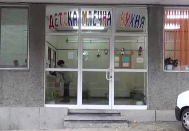 Детската млечна кухня в Добрич с нови придобивки