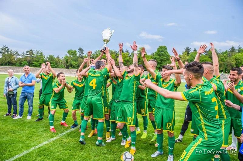 Добруджа започва новия сезон при професионалисти с гостуване на Пирин (Благоевград)