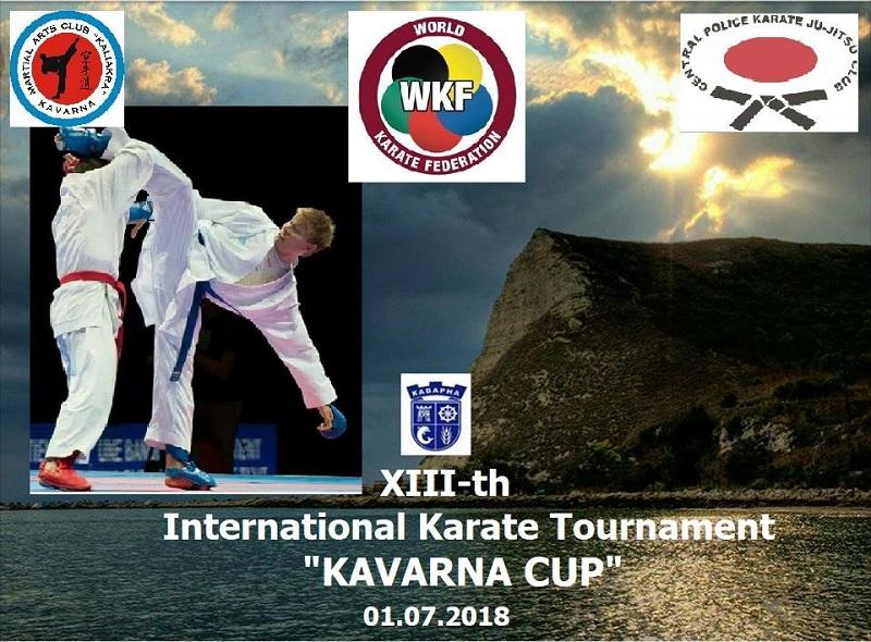 """Над 150 състезатели ще се включат в турнира по Олимпийско карате """"Купа Каварна"""""""