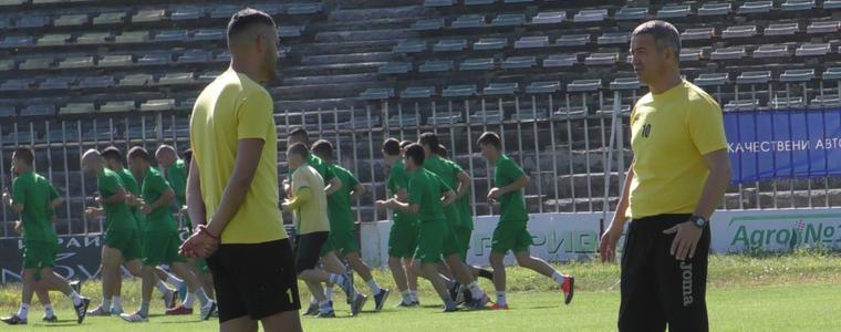 Добруджа излиза в първата си контрола срещу руския гранд Динамо Москва
