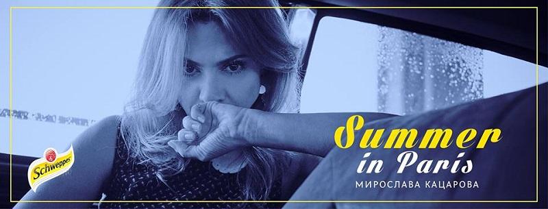 Мира Кацарова ще представи френския си проект April in Paris в Двореца в Балчик