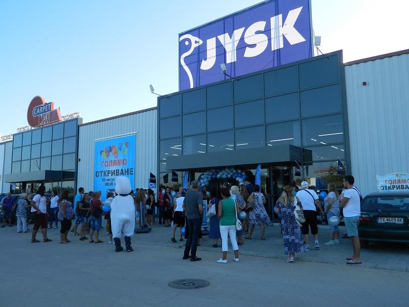 JYSK отвори врати в Добрич