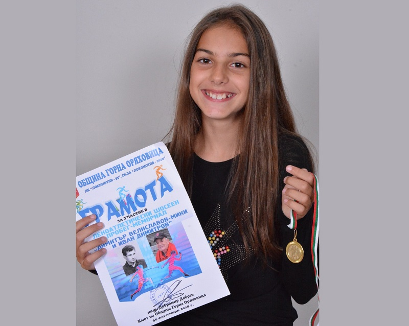 Карина Димитрова от Добрич завоюва второ място на лекоатлетически пробег