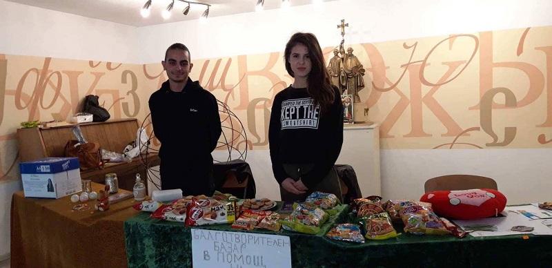 """Ученици от СУ """"Св. св. Кирил и Методий"""" организират благотворителен базар в подкрепа на Нелиса и Емо"""