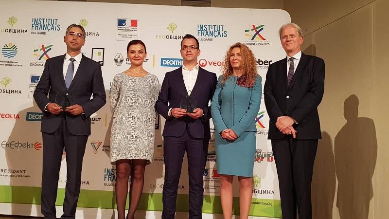 Община Добрич с награда от конкурс за енергийна ефективност
