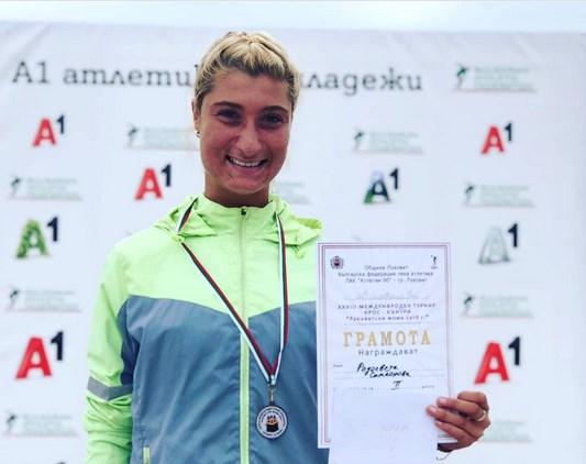 Радосвета Симеонова стана втора на Международен турнир по крос-кънтри в Луковит