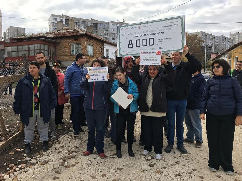 Октриха оранжерията на първото социално предприятие в Добрич, където хора с интелектуални затруднения полагат труд