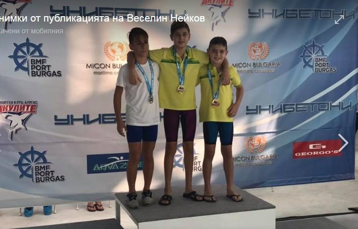 """Три златни медала и един бронзов за плувците на СКПС """"Добруджа"""" в първия полуден на международен турнир"""