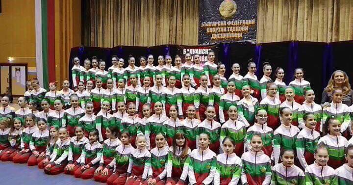 """Гран при и още куп награди завоюва СК """"Алексия"""" на Балканската танцова спартакиада"""