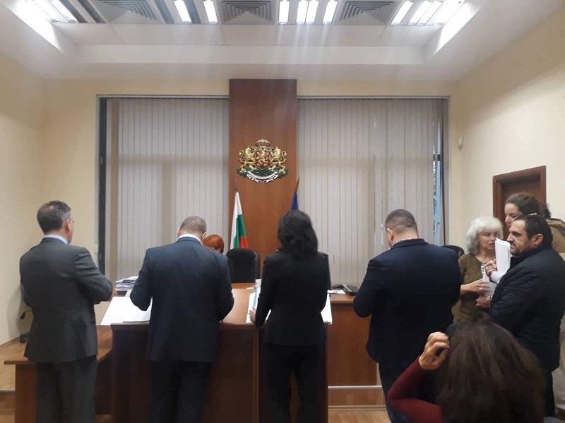 Насрочиха пето заседание за добива на газ в Генерал Тошево