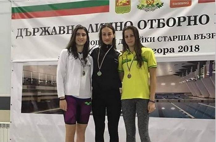 """Станислава Сарандева от СКПС """"Добруджа"""" стана бронзов медалист на Държавно лично-отборно първенство"""