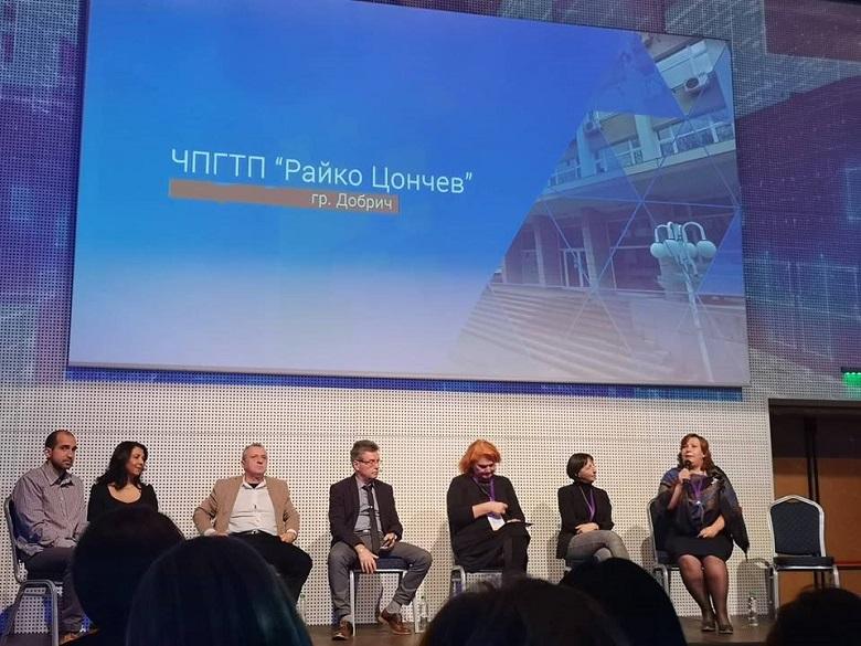 """Гимназия """"Райко Цончев"""" презентира иновациите си на национален форум"""