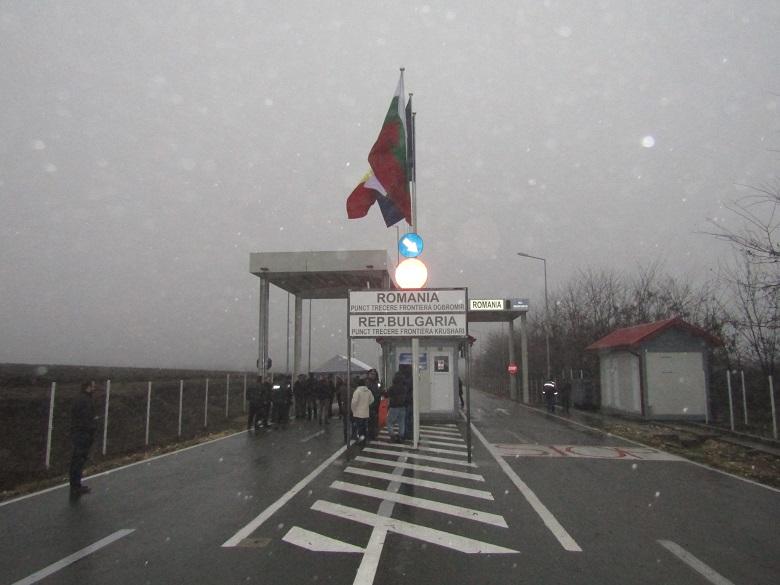 Официално откриха граничния контролно-пропускателен пункт Крушари – Добромир
