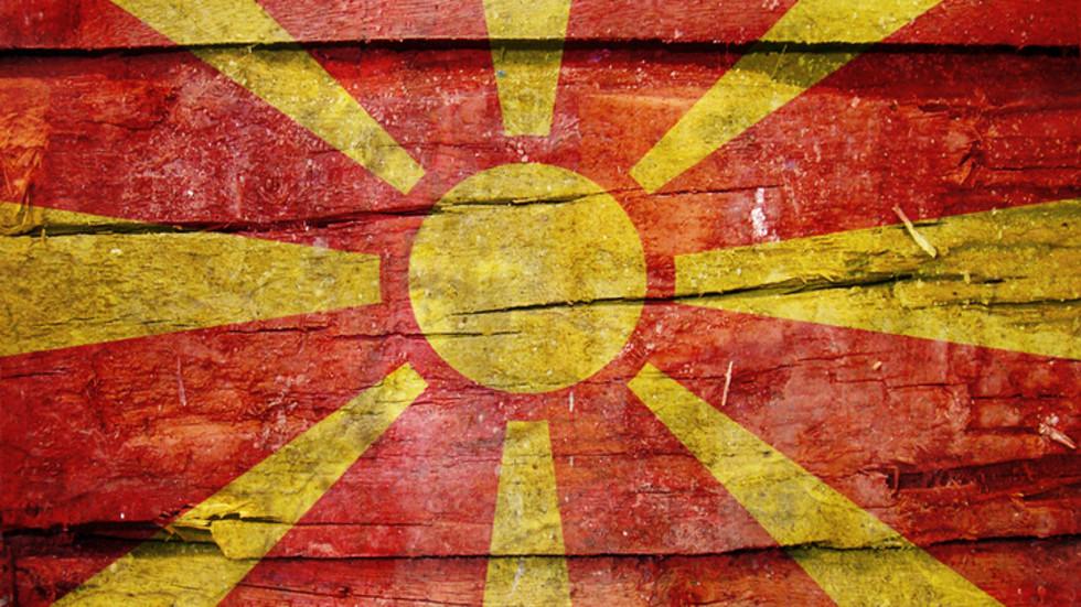 Македония смени името си на Република Северна Македония