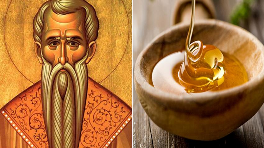 Днес почитаме Св. Харалампий и Св. Валентина