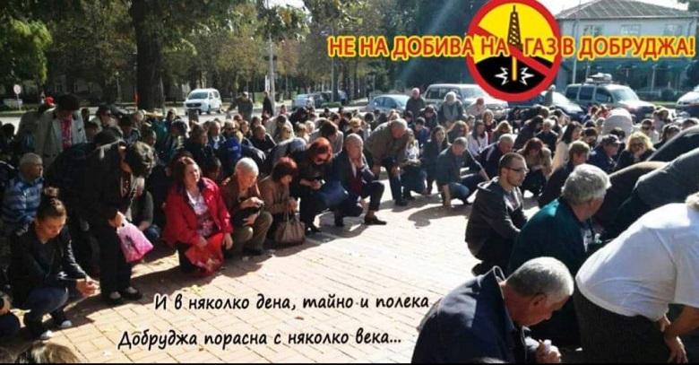 """Стотици хора от страната и чужбина помогнаха да се събере сумата за съдебната експертиза по делото на """"Русгеоком"""""""