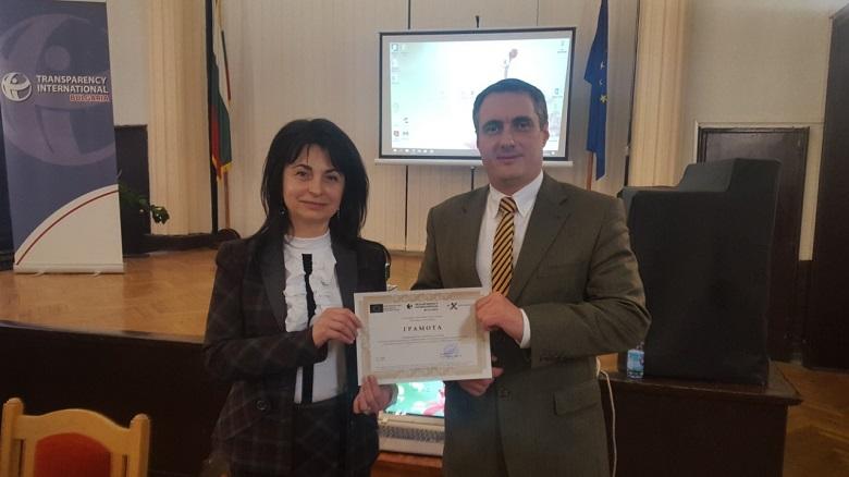 """Асоциация """"Прозрачност без граници"""" отличи Районен съд - Балчик за предоставяната информация в услуга на гражданите"""
