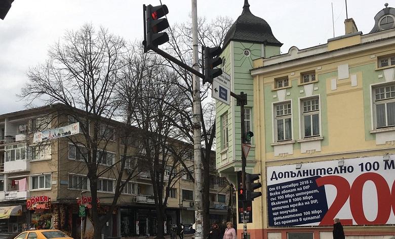Историята на Стара къща - емблематично място за срещи в Добрич