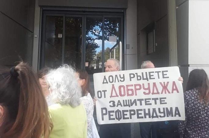 Отложиха заседанието по делото за добив на газ в Генерал Тошево за 14 май