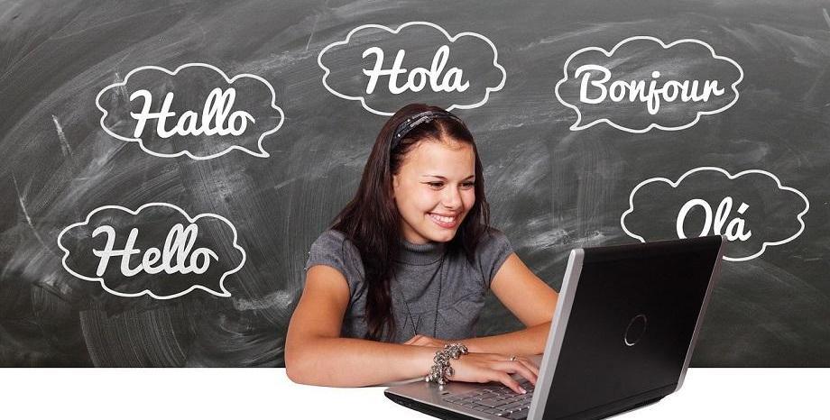 Кои са най-изучаваните езици в света?