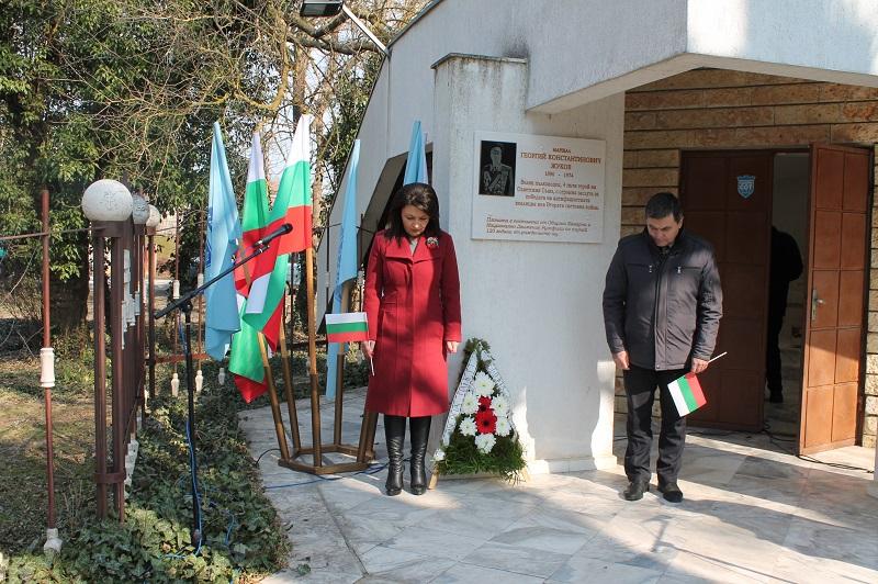 Каварна отбеляза 141 години от Освобождението на България