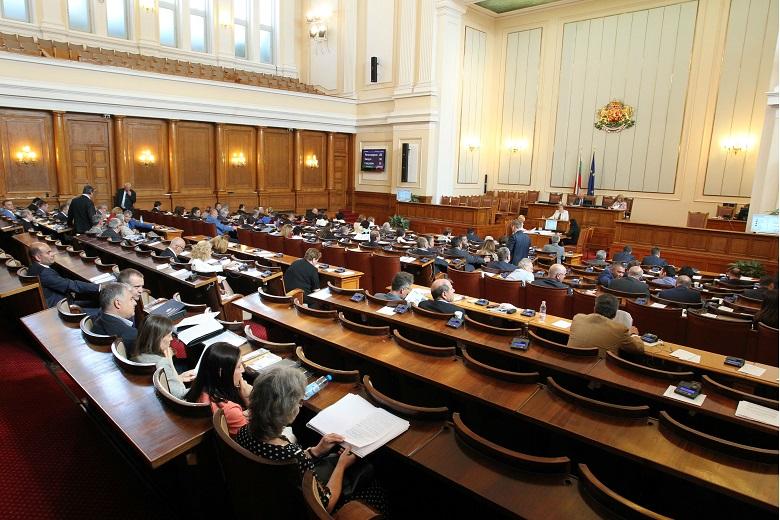 Проучване: Активността на депутатите от Добрич в 44-то Народно събрание