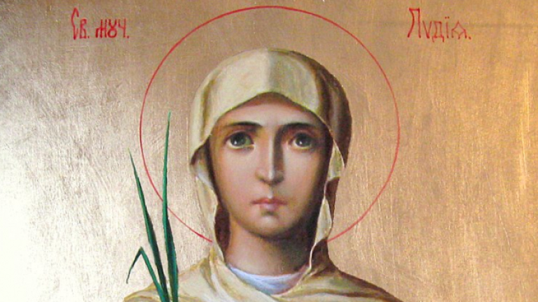 Днес почитаме света мъченица Лидия – първата християнка в Европа