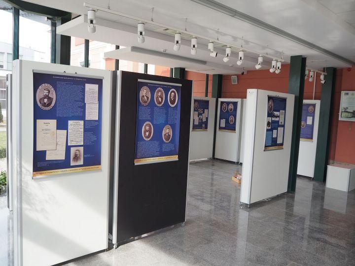 Изложба за 140-годишнината от Търновската конституция ще бъде представена в Добрич