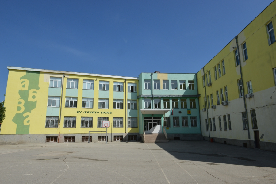 """Започна обновяването на Основно училище """"Христо Ботев"""" в Добрич"""