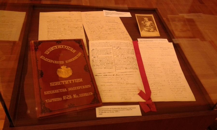 Отбелязваме Деня на Българската конституция