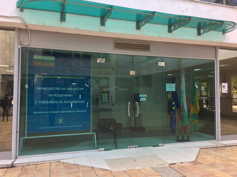 12 565 годишни декларации са постъпили в офиса на НАП в Добрич