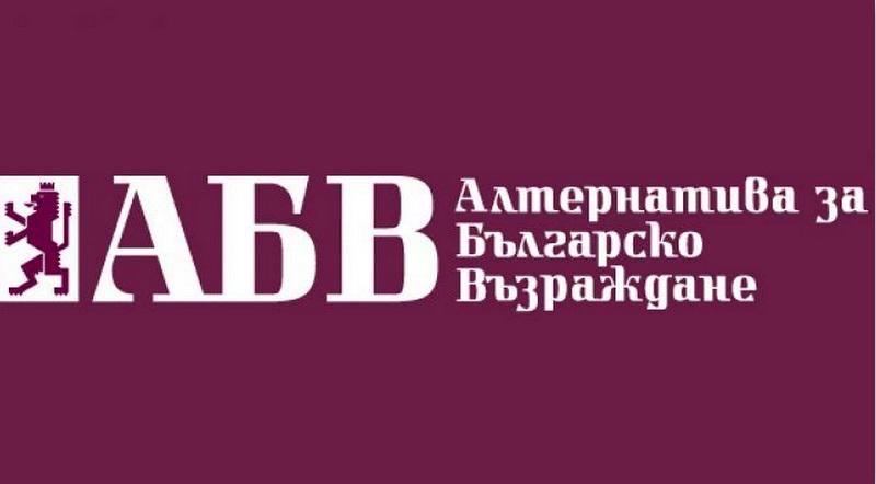 Ивайло Калфин, Румен Петков и проф. Боян Дуранкев ще посетят Добрич