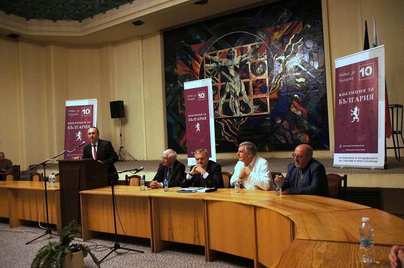 """Проф. Боян Дуранкев от Колаиция за България: """"Различни сме с това, че имаме идеи и интелектуален потенциал"""""""
