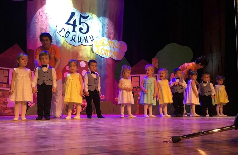 С богат концерт Детска ясла № 4 отбеляза 45 години щастливо детство (+СНИМКИ)