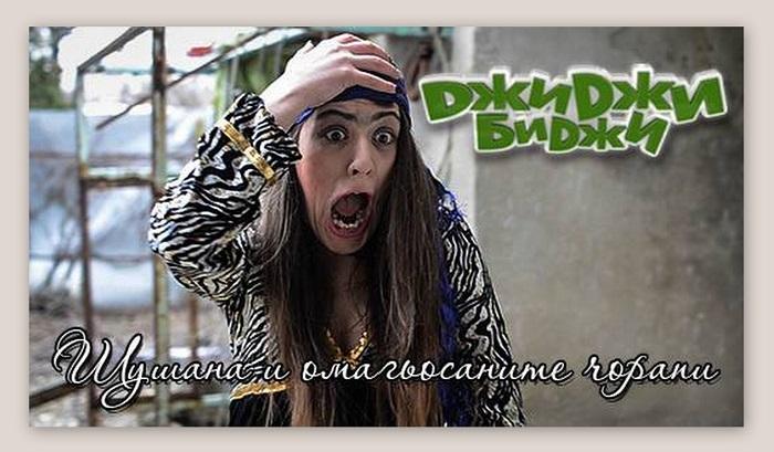 """Десислава от Добрич: Да бъда част от екипа на """"ДжиДжи БиДжи"""" е едно от най-хубавите преживявания"""