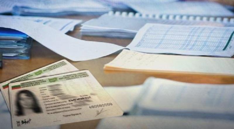 Паспортната служба в Генерал Тошево няма да работи до края на седмицата